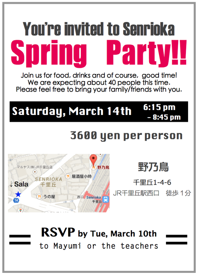 Party poster Mar 2015